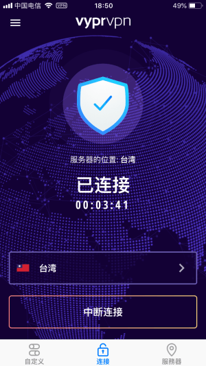 VyprVPN iPhone Taiwan 服务器连接测试-20190928