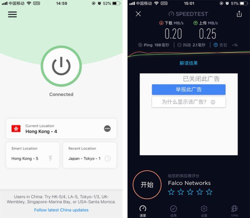 iphone-expressvpn-hongkong-4-翻墙科学上网-20190627