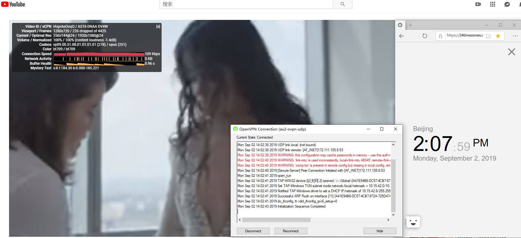 ivacyvpn windows au2-udp 服务器 中国翻墙 科学上网 YouTube测速-20190902