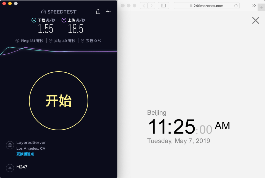 macbook nordVPN united states 2434节点 Speedtest 2019-05-07 上午11.25.00