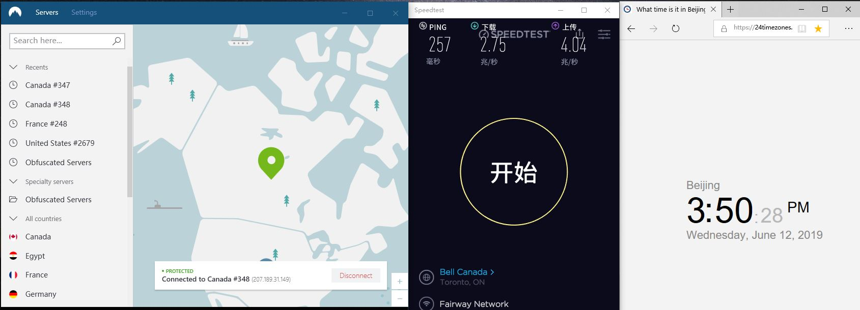 nordVPN-windows10-canada-348节点-speedtest-20190612