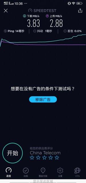 android系统手机本地网络测速_2019_0506_1036436784198993155662149.jpg