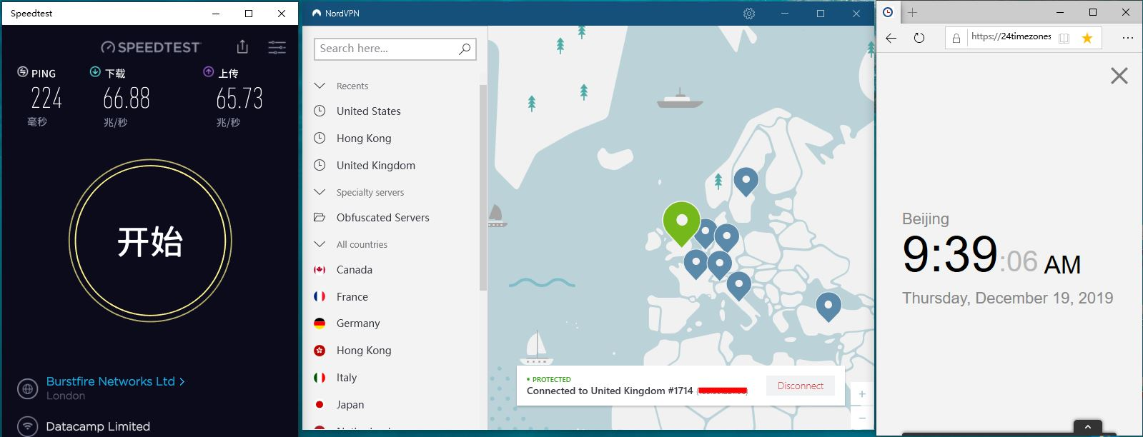 Win10 NordVPN TCP United Kingdom 中国VPN翻墙 科学上午 SpeedTest测试-20191219