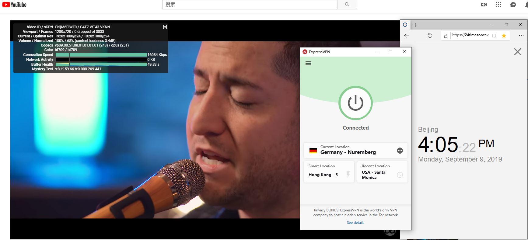 windows ExpressVPN Germany-nuremberg 服务器 中国VPN翻墙 科学上网 YouTube速度测试-20190909