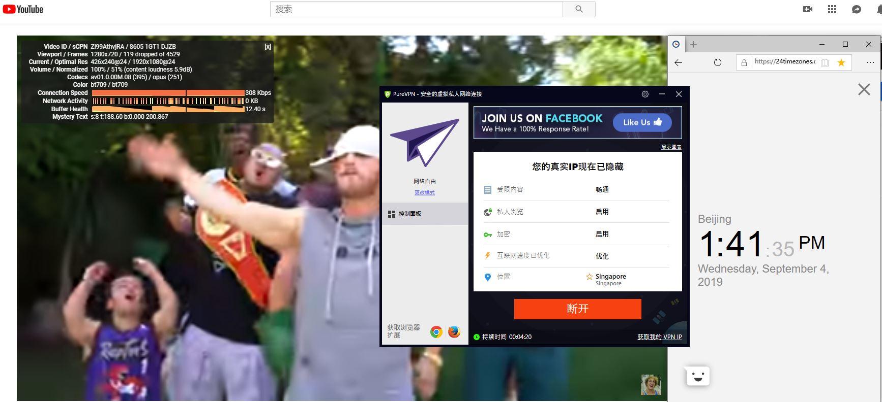 windows Purevpn singapore 中国翻墙 科学上网 YouTube测试-20190904
