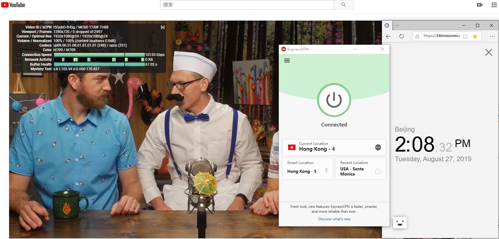 windows expressvpn 香港-4服务器 中国VPN翻墙 科学上网 YouTube速度测试-20190827