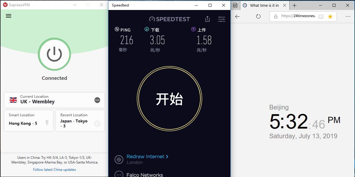 windows expressvpn UK-wembley节点 中国翻墙-科学上网 测试-20190713