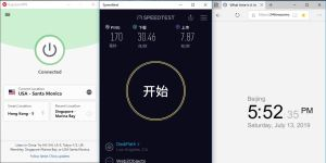 windows expressvpn USA-santa monica节点 中国翻墙-科学上网 测试-20190713