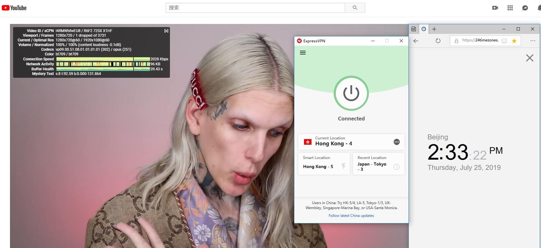 windows-expressvpn-hongkong-4-VPN翻墙连接成功-youtube-20190725