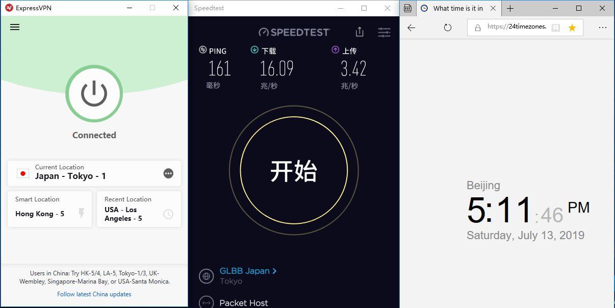 windows expressvpn japan-tokyo-1节点 中国翻墙-科学上网 测试-20190713