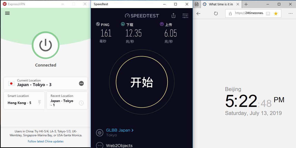 windows expressvpn japan-tokyo-3节点 中国翻墙-科学上网 测试-20190713