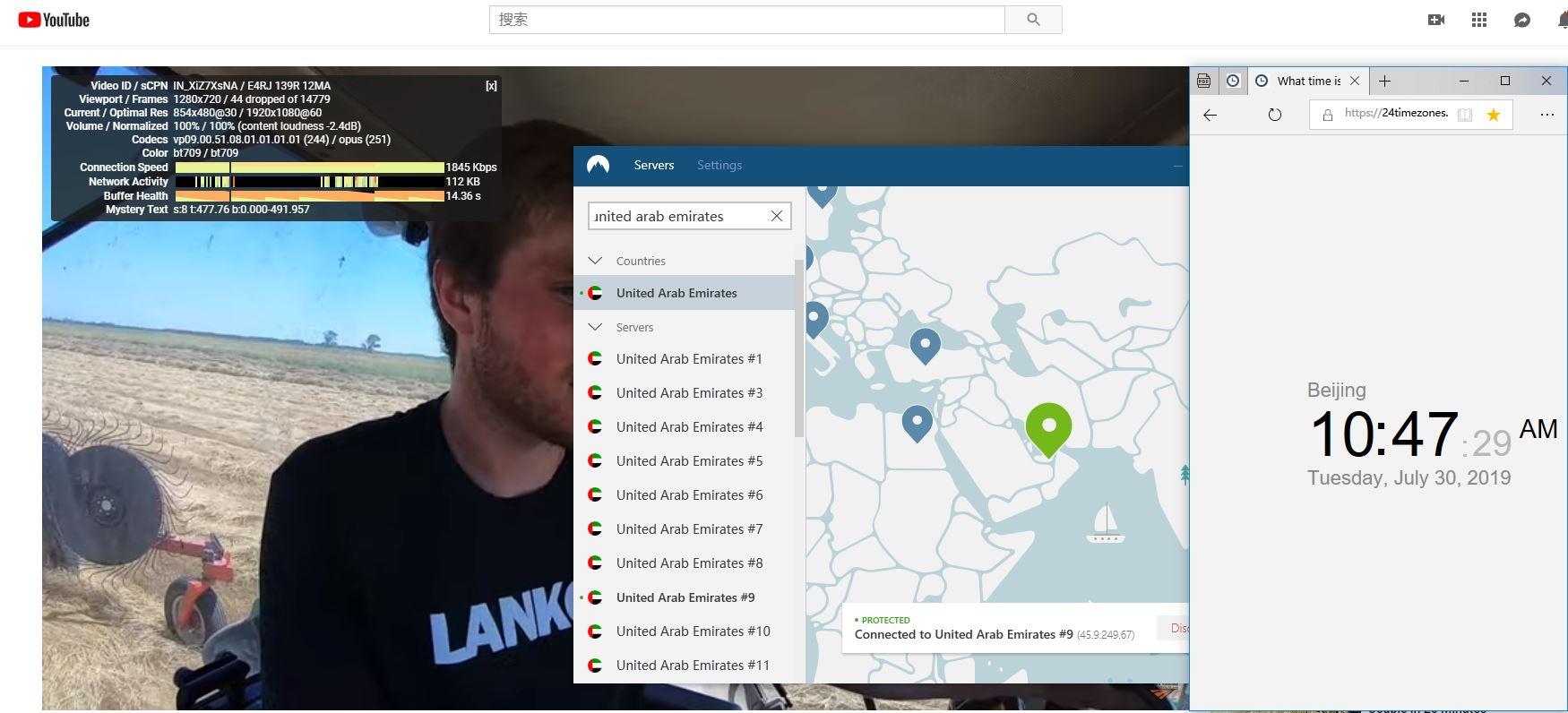 windows-nordvpn-udp协议-中国翻墙-科学上网-阿联酋9服务器-YouTube-20190730