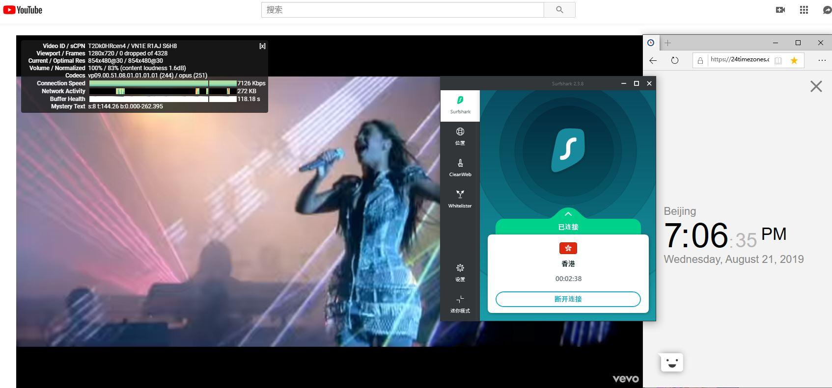 windows surfshark 香港服务器 中国VPN翻墙 科学上网 YouTube测速-20190821