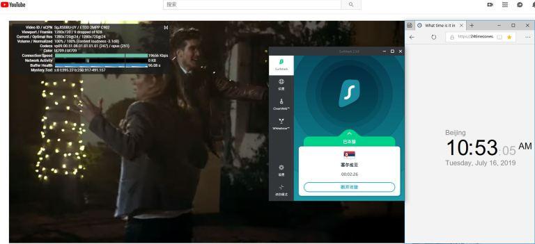 windows surfsharkVPN 塞尔维亚的服务器节点 中国翻墙-科学上网 YouTube测试-20190716