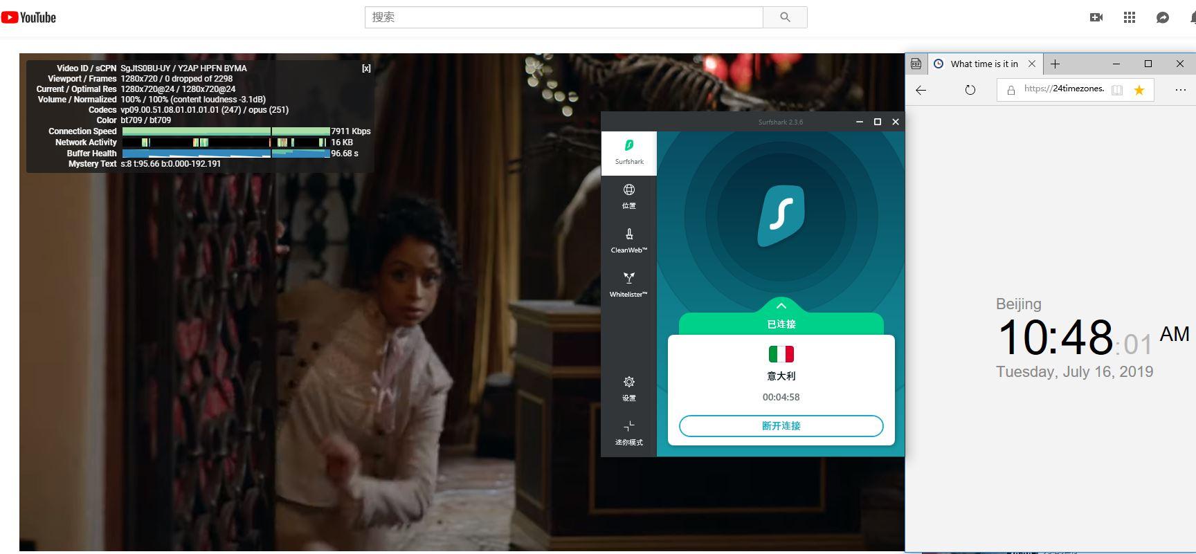 windows surfsharkVPN 意大利的服务器节点 中国翻墙-科学上网 YouTube测试-20190716