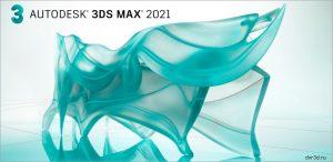 3ds Max Pro Crack