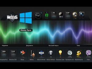 Winstep Nexus Ultimate Keygen
