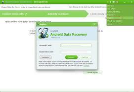 iSkysoft Data Recovery Keygen