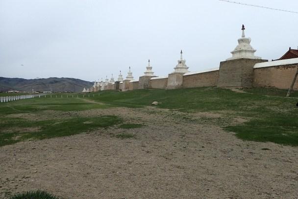 Cité de Kharakorin