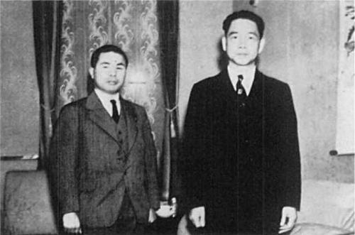 Yakuza Lideri Kodama Yoshio & Wang Jingwei