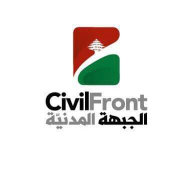 بيان الجبهة المدنية
