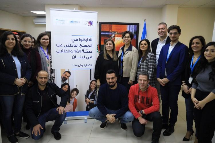 إطلاق المسح العالمي لتقييم صحة الأم والطفل في لبنان