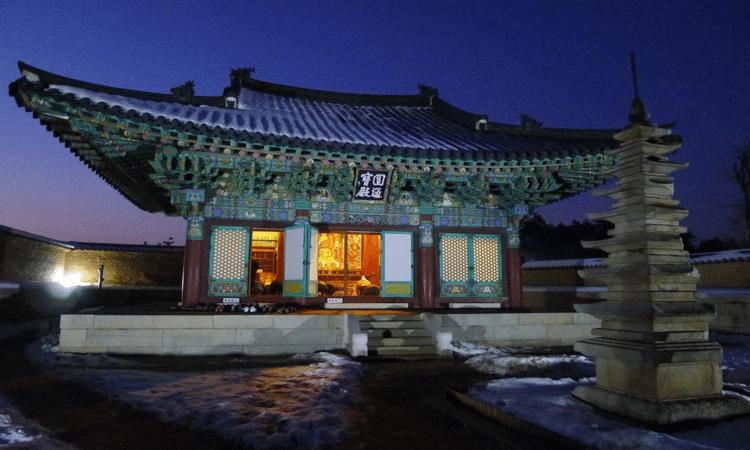 Naksansa Temple Stay | Yangyang-gun, Gwangwon-do