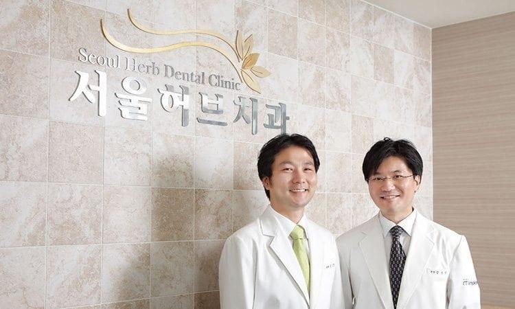 Seoul Herb Dental Clinic   Songpa-Gu, Seoul