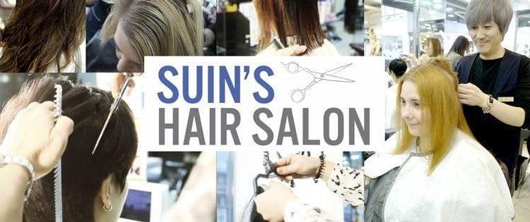 Suin's Hair Salon | Gangnam-gu, Seoul