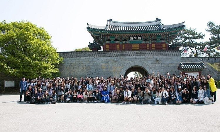 EWHA Language Center Korean Language Program | Seodaemun-gu, Seoul