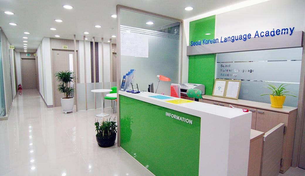 Seoul Korean Language Academy | Gangnam-gu, Seoul