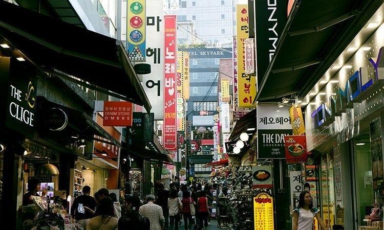 Namdaemun Market | Jung-gu, Seoul