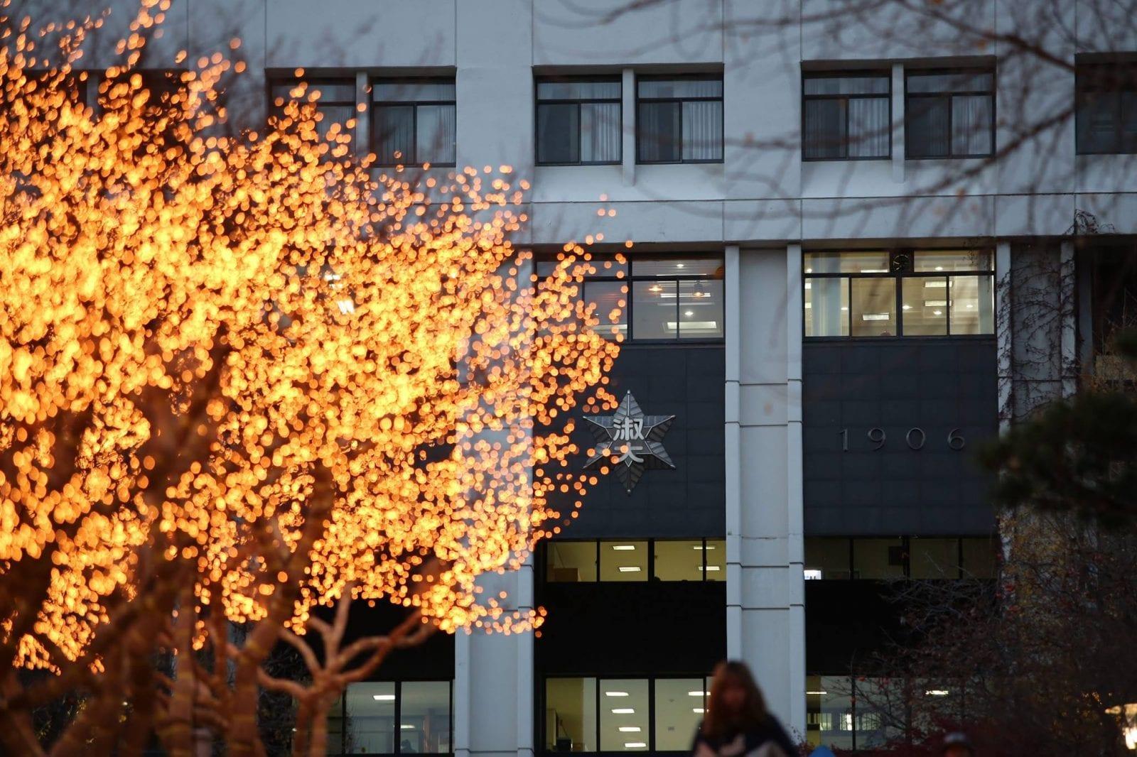 Sookmyung Women's University's LinguaExpress | Yongsan-gu, Seoul