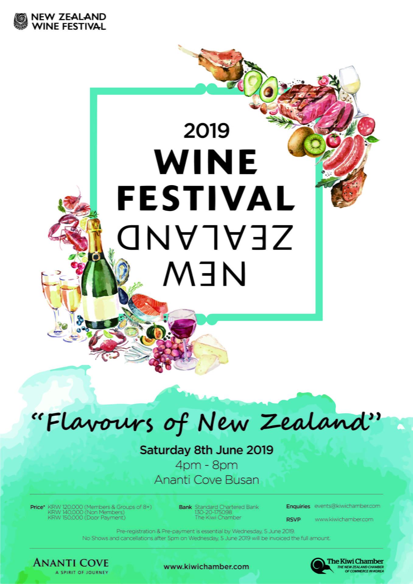 2019 New Zealand Wine Festival Busan   Gijang-gun, Busan