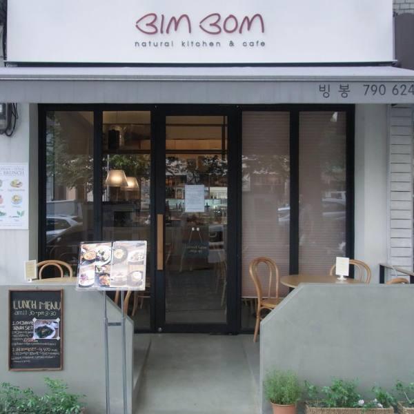 Bim Bom Cafe   Yongsan-gu, Seoul