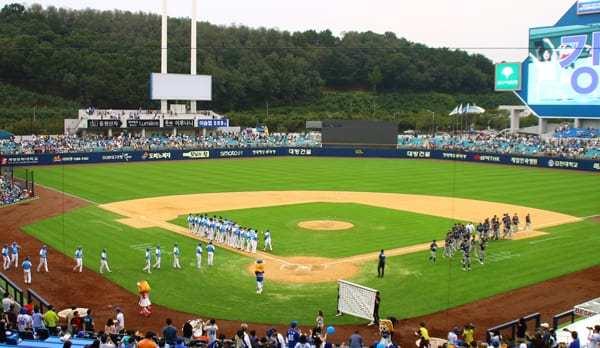 Daegu Samsung Lions Park | Suseong-gu, Daegu