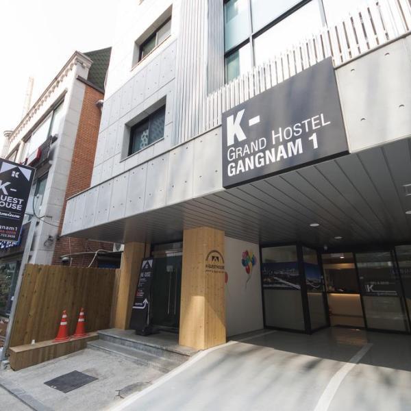 K-Grand Hostel Gangnam1   Gangnam-gu, Seoul