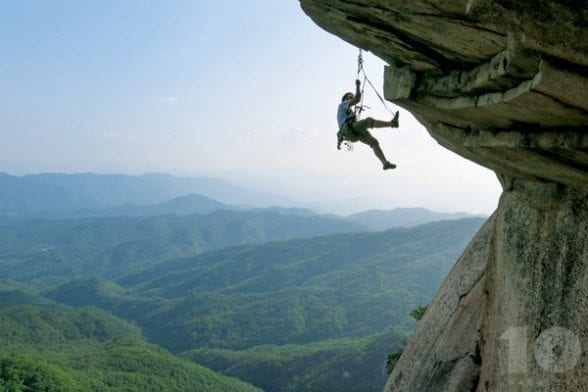 Rock Climbing in Korea