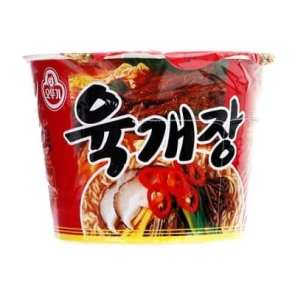 Yuk Gae Jang 육개장 korean ramen guide