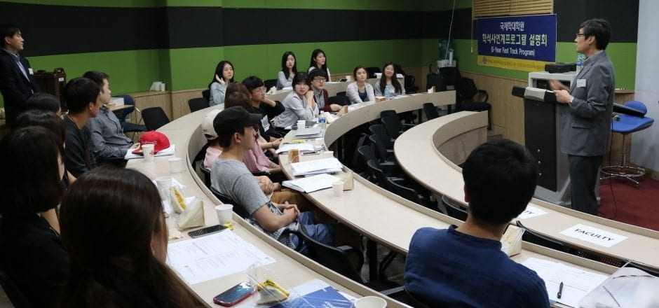 Top Korean Universities to Study Programs in English yonsei university