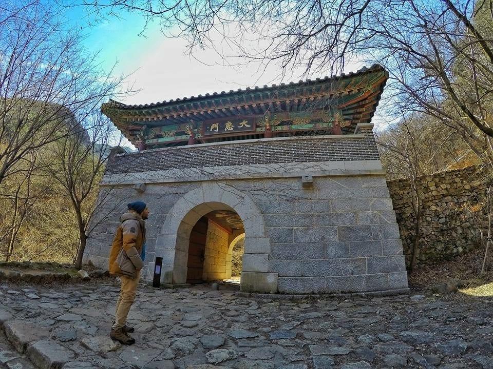 Mount Geumosan, the greatest hike in the heart of Korea Daehye Gate