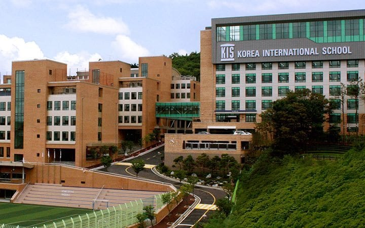 korea-international-school
