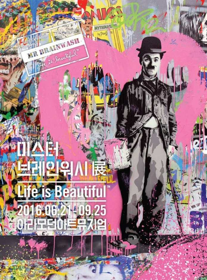 seoul art exhibitions mr brainwash life is beautiful