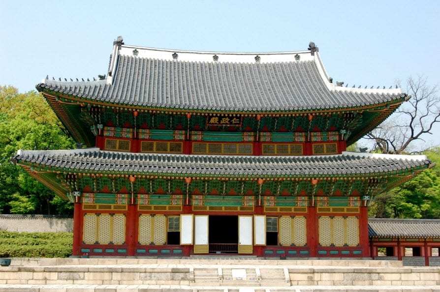 the best palaces to see in seoul changgyeonggung palace