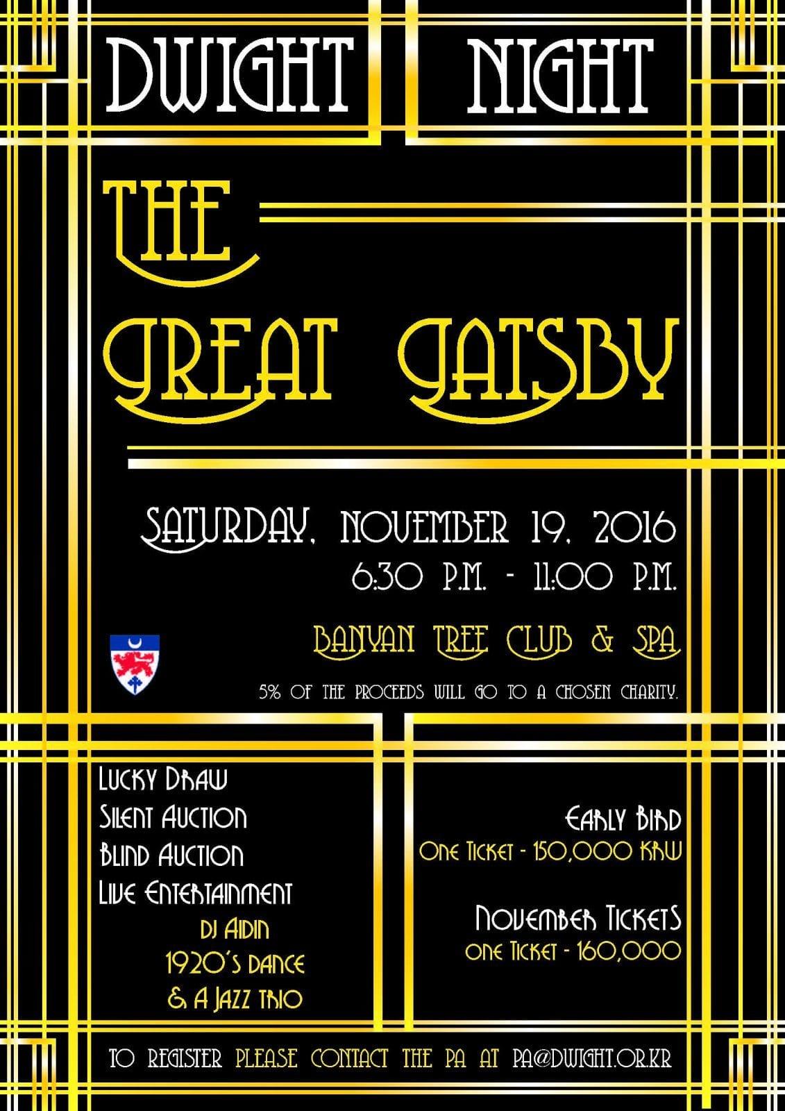 dwight school seoul great-gatsby-poster-2016