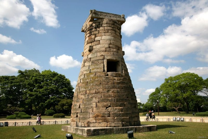 Places To See In Gyeongju Cheomseongdae