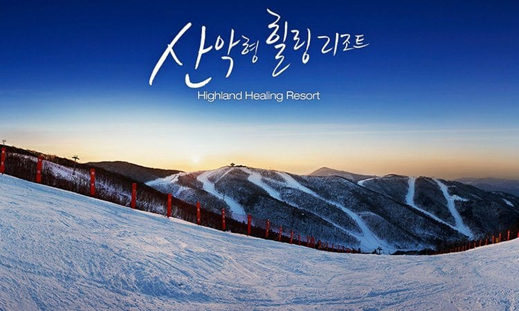 winter activities in korea Deogyusan Ski Resort