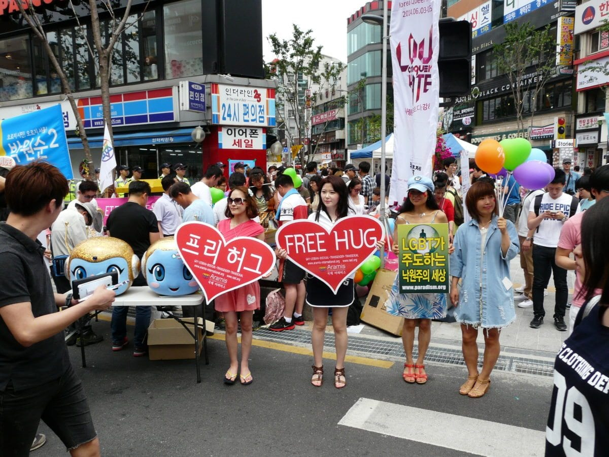 Korea Queer Culture Festival - korean international festivals