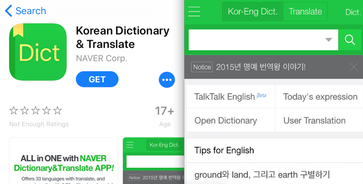the top 5 apps to download if you live in south korea 10 magazine