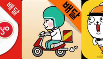 delivery app icons korea